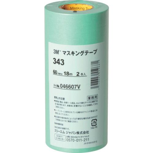 3M マスキングテープ 343 60mmX18m 2巻入り_