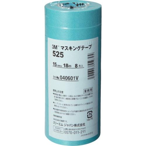 3M マスキングテープ 525 15mmX18m 8巻入り_