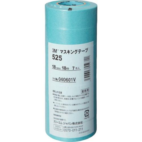 3M マスキングテープ 525 18mmX18m 7巻入り_