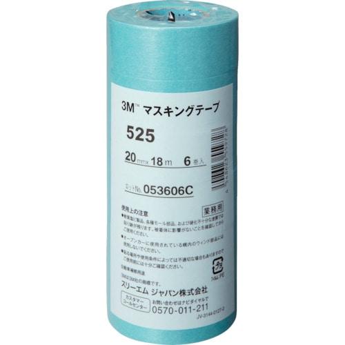 3M マスキングテープ 525 20mmX18m 6巻入り_