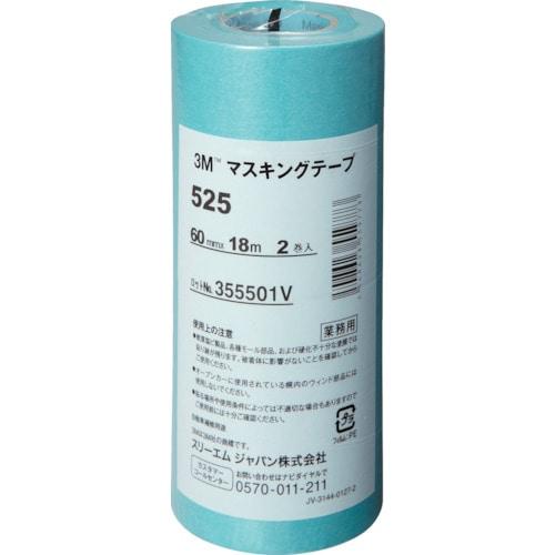 3M マスキングテープ 525 60mmX18m 2巻入り_