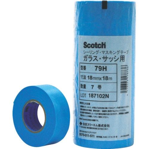 3M マスキングテープ(ガラス用) 79H 18mmX18m 7巻入_