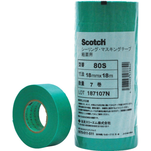 3M マスキングテープ(粗面用) 18mmX18m 7巻入_