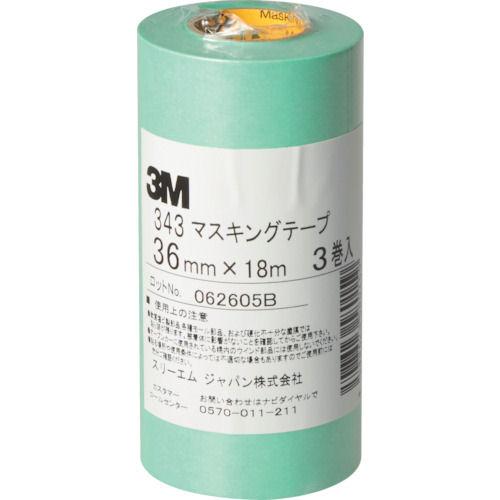 3M マスキングテープ 343 36mmX18m 3巻入り_