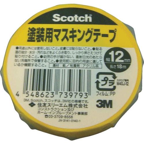 3M 塗装用マスキングテープ12mmX18m_