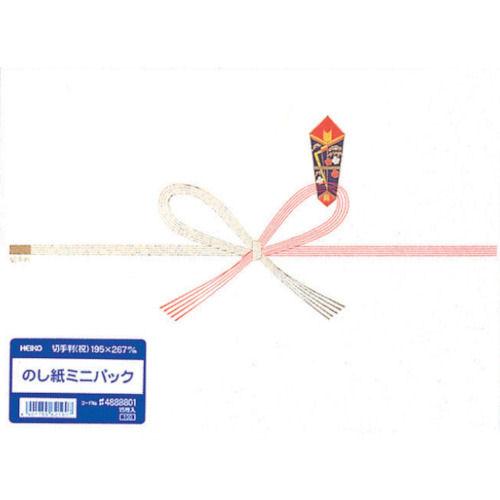 HEIKO のし紙 ミニパック 祝 美濃判_