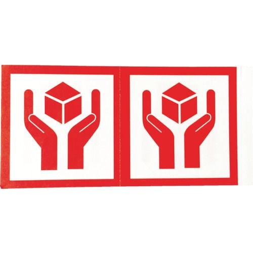 TRUSCO 荷札 「取扱注意」マーク4枚1組 10組入 115X58_
