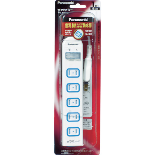 Panasonic ザ・タップX 一括防水スイッチ付 6コ口 3mコード付_