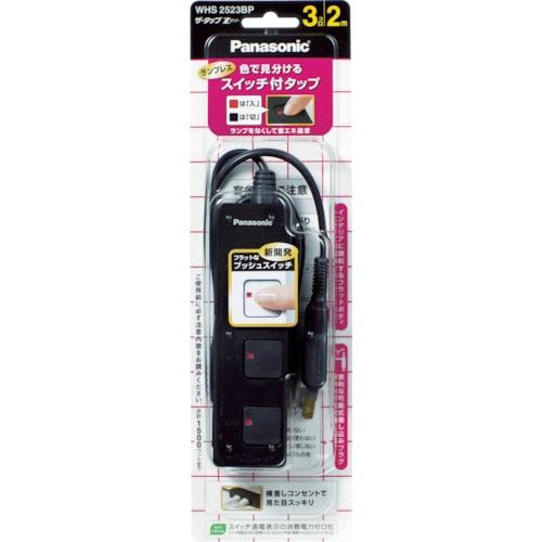 Panasonic ザ・タップZ 4コ口 3mコード付 ブラック_