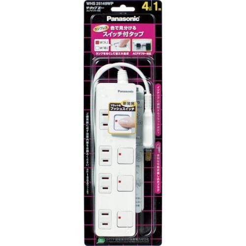 Panasonic ザ・タップZ ACアダプター対応 3コ口 2mコード付 ホワ_
