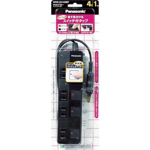 Panasonic ザ・タップZ ACアダプター対応 3コ口 2mコード付 ブラ_