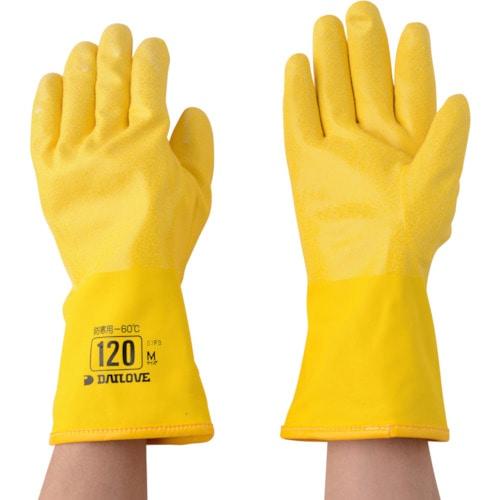 DAILOVE 防寒用手袋 ダイローブ120 各種