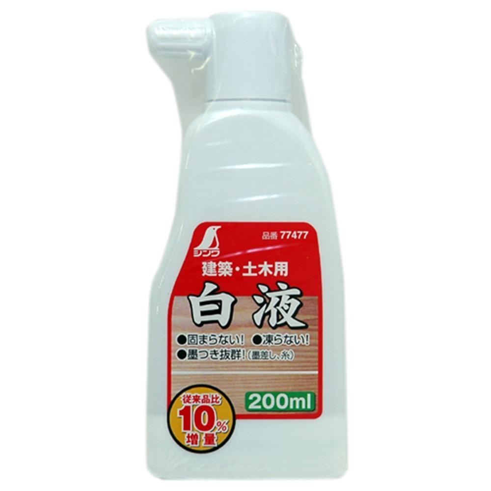 シンワ 白液 200ml_