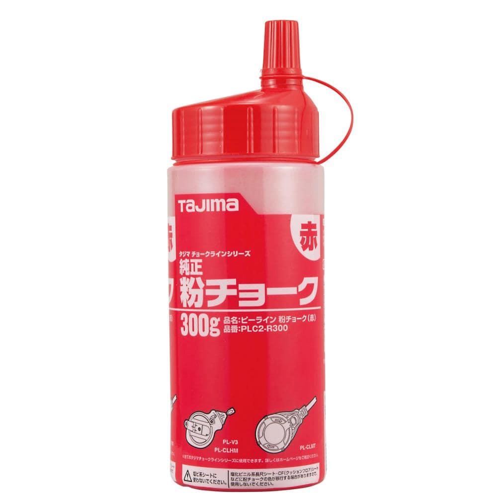 タジマ(TJMデザイン) 粉チョーク赤     PLC2-R300