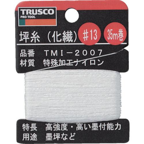 TRUSCO 坪糸(化繊) #13 35m巻_