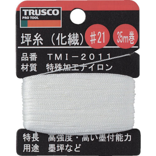 TRUSCO 坪糸(化繊) #21 35m巻_