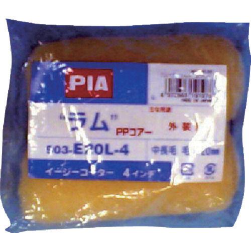 PIA Sスペアラム 2本入4インチ20mm_