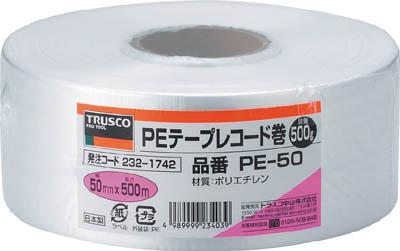 TRUSCO PEテープ 幅50mmX長さ500m 白_