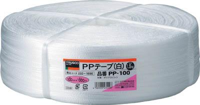 TRUSCO PPテープ 幅100mmX長さ1000m 白_