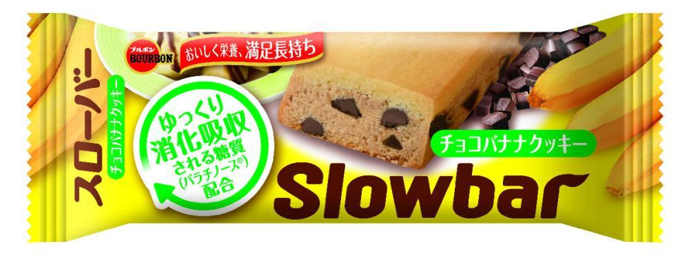 ブルボン スローバー チョコバナナクッキー 41g