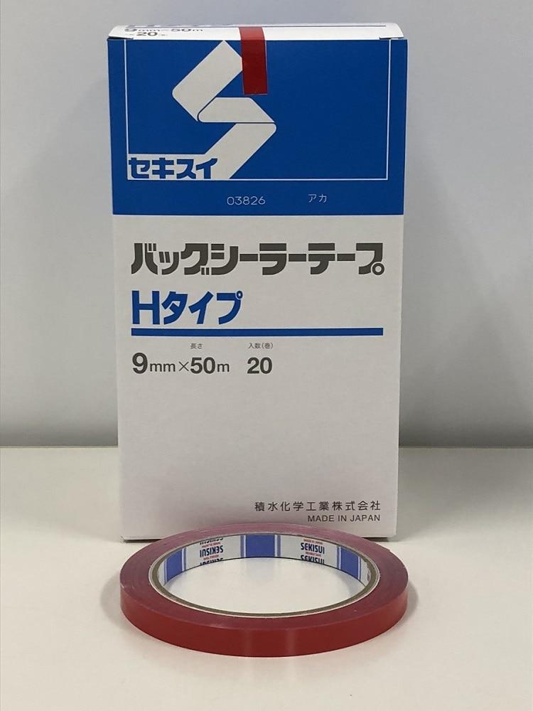 バッグシーラーテープHタイプ 赤 9mm×50m