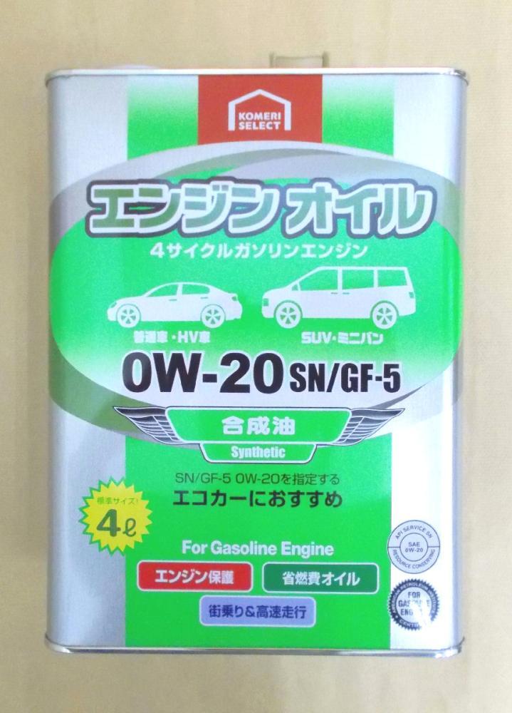 コメリセレクト 4サイクルガソリンエンジンオイル 0W-20 SN/GF-5 4L