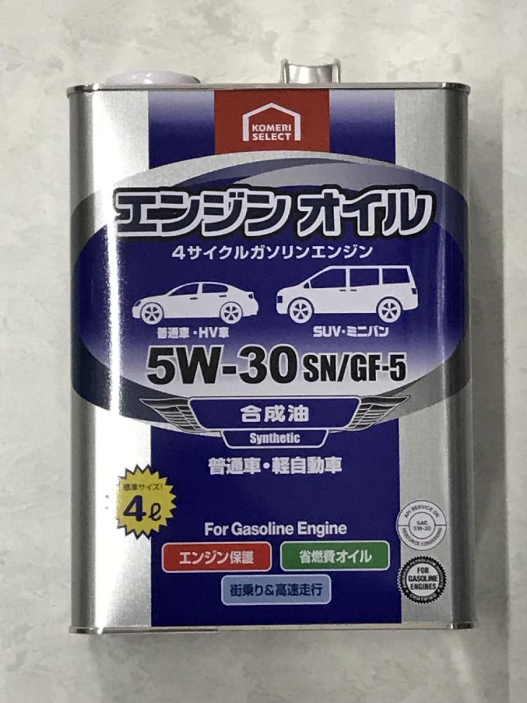 コメリセレクト 4サイクルガソリンエンジンオイル 5W-30 SN/GF-5 4L