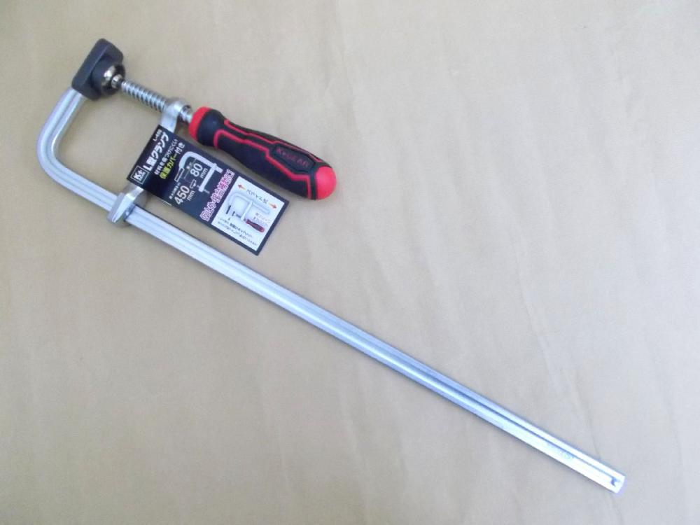 K+L型クランプ  80×450mm