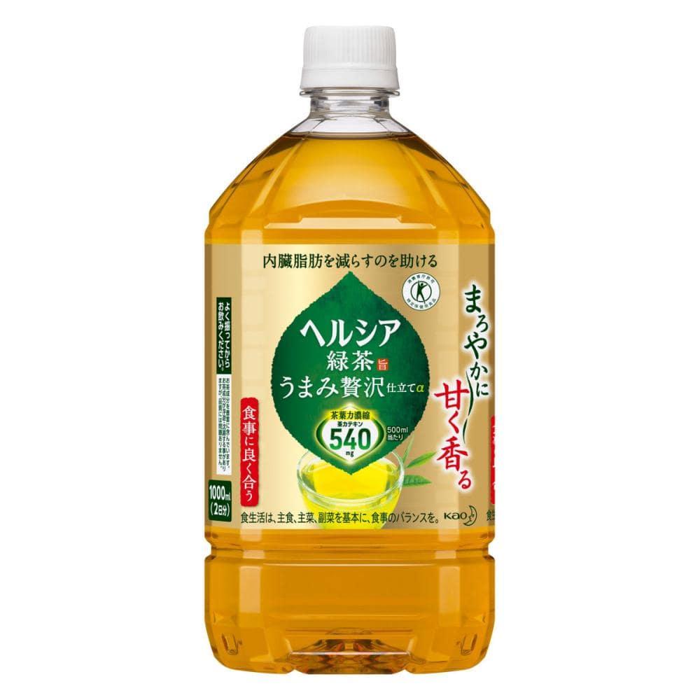花王 ヘルシア緑茶 うまみ贅沢仕立て 1L