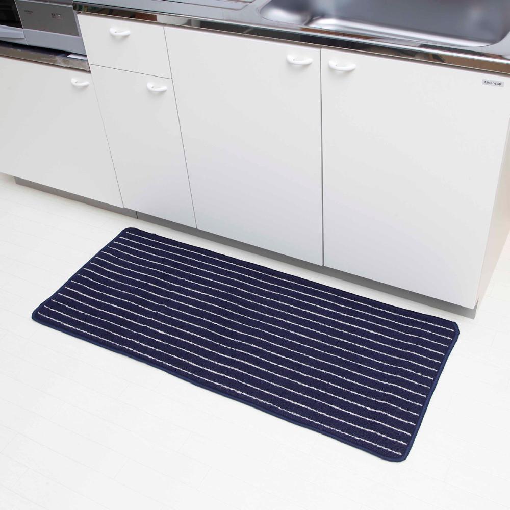 アテーナライフ 洗えるタフト織キッチンマット 各サイズ