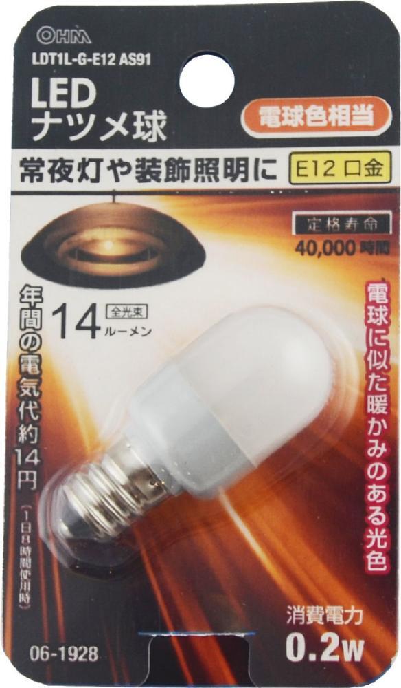 LEDナツメ電球 T E12 0.2W 電球色