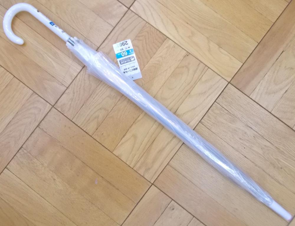 透明ビニールジャンプ傘 58cm POE
