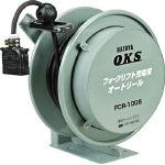 OKS フォークリフト充電用オートリール 10m _