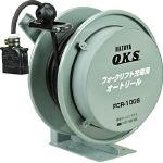 OKS フォークリフト充電用オートリール 5m _