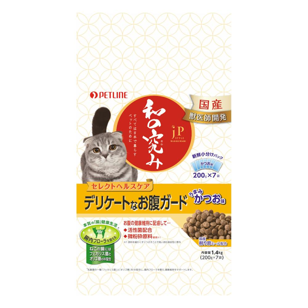 JPスタイル 和の究み デリケートなお腹ガード 1.4kg