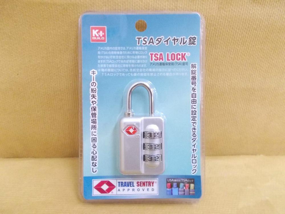 TSAダイヤル錠 シルバー K-21009