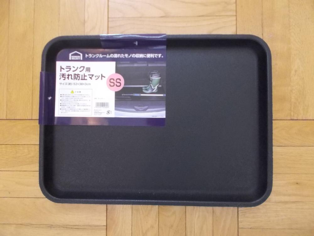 コメリセレクト トランク用汚れ防止撥水マット 各種