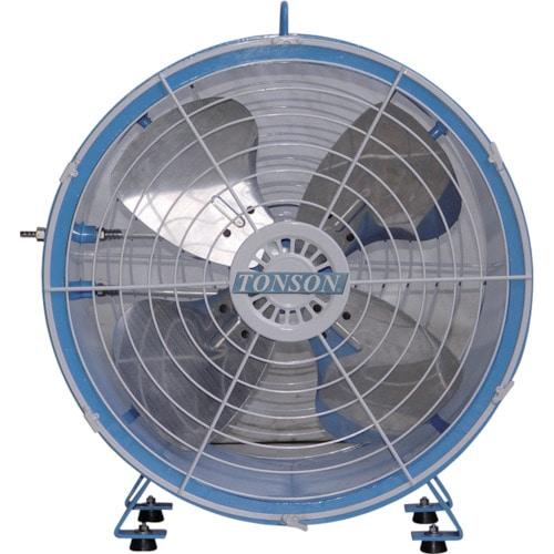 アクアシステム エアモーター式 軸流型 送風機 (アルミハネ45cm)_