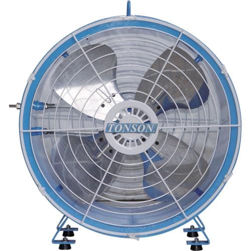アクアシステム エアモーター式 軸流型 送風機 (アルミハネ60cm)_