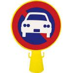 ミツギロン コーン看板駐車禁止シール付き 300×94×426_