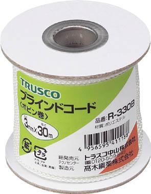 TRUSCO ブラインドコード8つ打 線径3mmX長さ30m_
