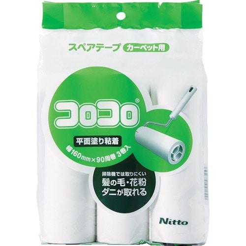 ニトムズ コロコロスペアテープ平面塗りライト90周_