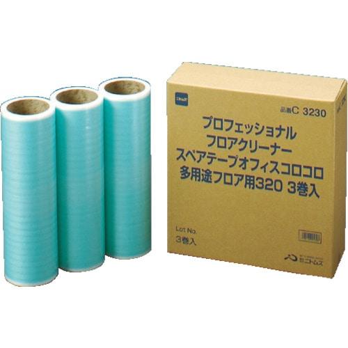 ニトムズ オフィスコロコロスペテープ多用途フロア用320mm 1Pk(箱)=3巻_
