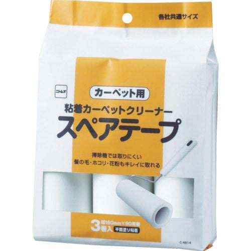 ニトムズ スペアテープ平面塗り JUMP160 (3巻入)_