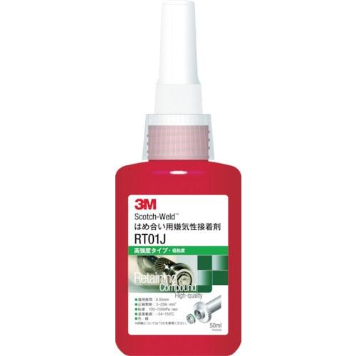 3M Scotch-Weld はめ合い用嫌気性接着剤 RT01J 50ml_