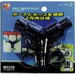 IRIS 分水ホース継ぎ手 Φ15-18・バンドセット台紙 SGP-110SD_