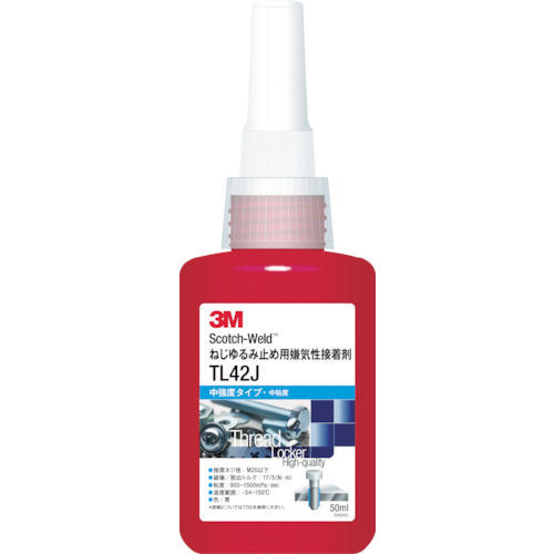 3M Scotch-Weld ねじゆるみ止め用嫌気性接着剤TL22J 250ml_