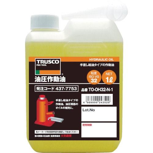 TRUSCO 油圧作動オイル VG32 1L_