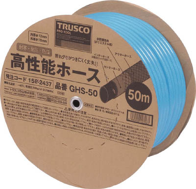 TRUSCO 高性能ホース12X16mm 20m_