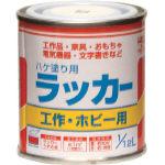 ニッぺ ラッカーはけ塗り用 1/12L 黒_